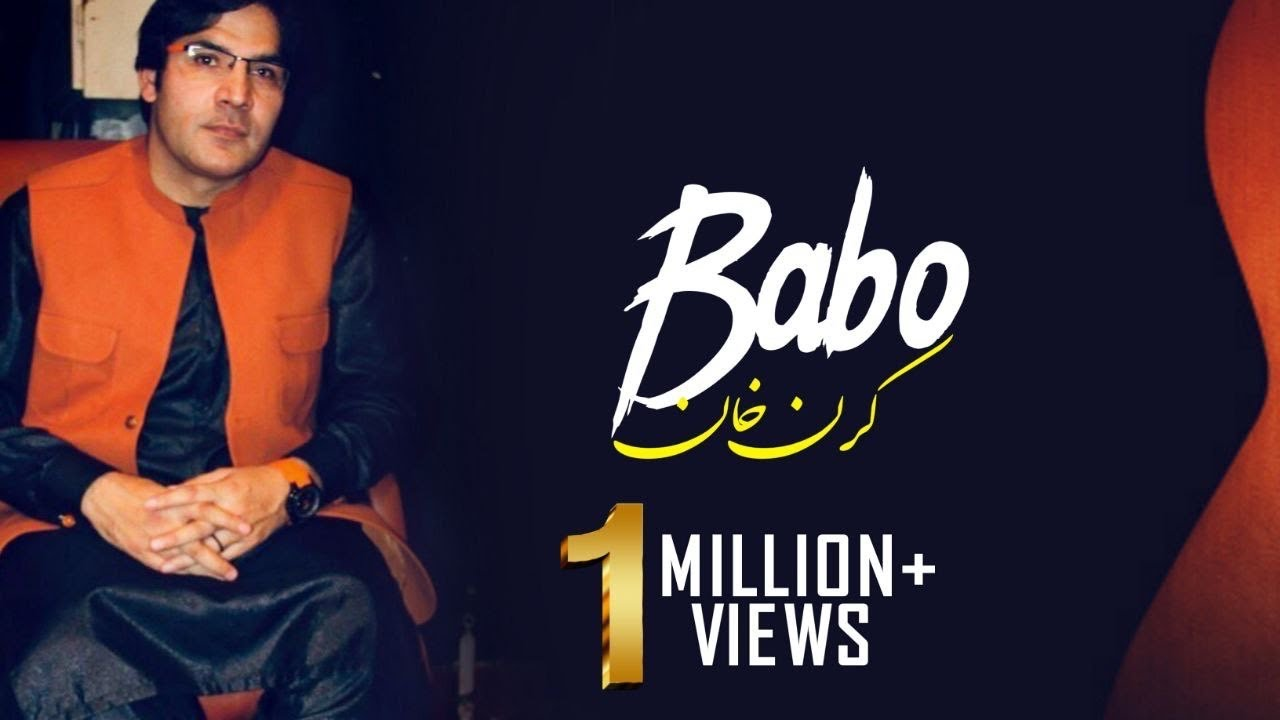 Karan Khan - Babo (Official) - Badraga