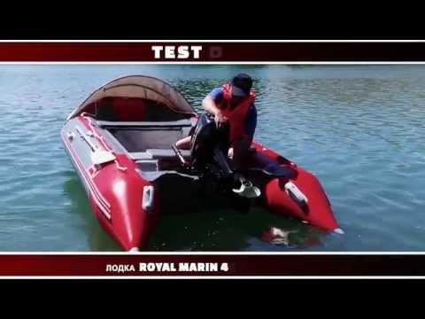 тест драйв лодки пвх гладиатор
