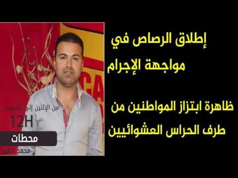 محمد الغول- برنامج محطات- كاب راديو  11/2016/Cap radio 21