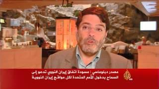 تواصل اجتماعات إيران مع الدول الكبرى