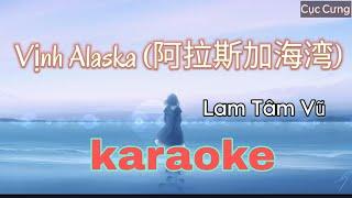 [KARAOKE] Vịnh Alaska - Lam Tâm Vũ | 阿拉斯加海湾 - 蓝心羽