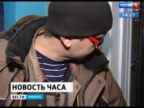 Компания «Звезда» подала в арбитражный суд два иска к Фонду капремонта Иркутской области