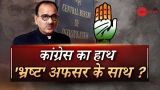 Is Congress supporting the ''corrupt'' Alok Verma ?