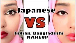 JAPANESE MAKEUP VS. INDIAN / BANGLADESHI MAKEUP~ KAWAI OR SEXY ??