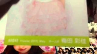 久々ですっ! ひきゎ...(´・Д・) 提供可能です* ご視聴ありがとうございました* ❥ともちゆ ❀ AKB48 SKE48 NMB48 HKT48 JKT48 SNH48 Team A伊豆田莉奈 入山杏奈 ...