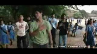 APNI TOH PAATHSHALA - Ashwin Sange