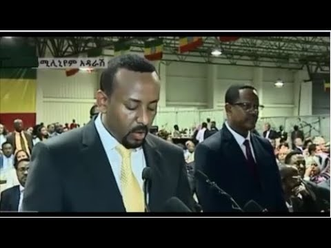 Ethiopia - Prime Minister Abiy Ahmed's speech at Millennium Hall in Addis Ababa
