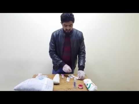 حقن العضل I.M - حقن الوريد I.V - حقن تحت الجلد S.C ( د/محمود عبد المقصود شرف)