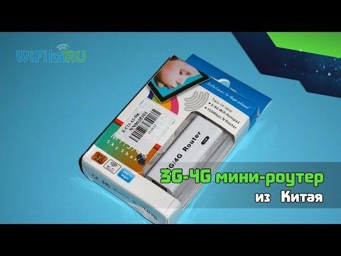 iPhone 4s 16gb не работает 3g