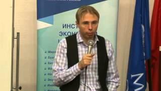 видео Логистический подход к управлению запасами