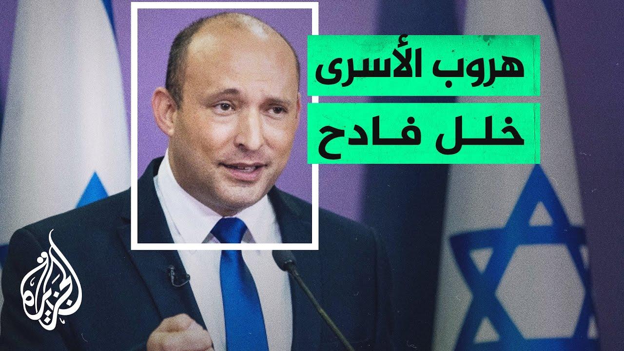 رئيس الوزراء الإسرائيلي: ليس لدينا أسس أهم من وحدتنا  - نشر قبل 3 ساعة