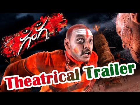 Ganga (Muni 3) Theatrical Trailer    Raghava Lawrence,Tapasee