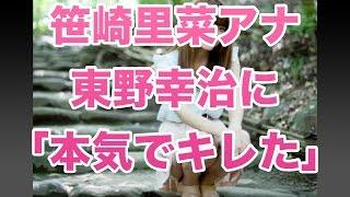http://www.daily.co.jp/gossip/2016/09/04/0009456924.shtml 日本テレ...