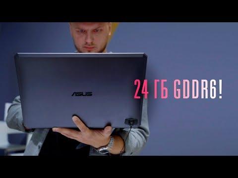 Самый мощный ноутбук на планете — StudioBook One!