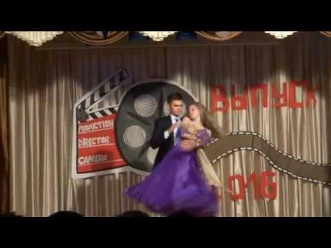 Танец мультфильм анастасия