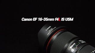 캐논 풀프레임 광각렌즈 Canon EF 16-35mm f4L IS USM 렌즈 리뷰