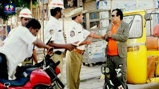 Brahmanandam Ultimate Comedy Scene    Latest Telugu Comedy Scenes    TFC Comedy