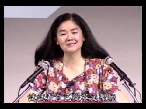 【釋經學課程】第一課(二)緒論 - YouTube