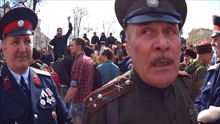 Путин нам не царь: задержания и разгон акции в Москве