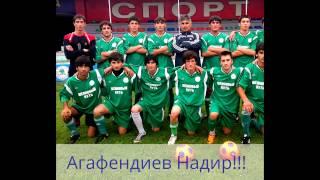 Заслуженный тренер Магарамкента Агафендиев Надир и его ученики!!! Выиграли чемпионат района!!!