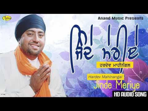 Hardev Mahinangal II Jinde Meriye II Anand Music II New Punjabi Song 2016
