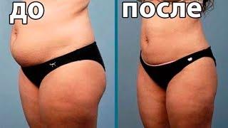 Экстреннее похудение за 1 неделю.