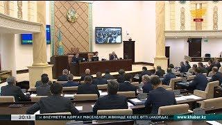 Дариға Назарбаева депутаттар сауалына атүсті жауап беретін мекемелерге ескерту берді