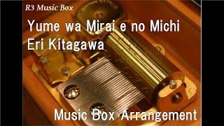 """Yume wa Mirai e no Michi/Eri Kitagawa [Music Box] (Anime """"Go! Princess PreCure"""" ED)"""