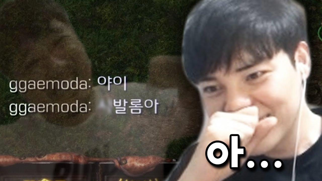 [종겜] 내겐 너무 무서운 '깨'ㅅㅐㄲㅣ... 김윤환 5세트 종겜(랜능크-300헌터-2:1버티기-카트-랜덤) 깨암쭉변엠태