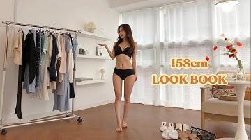 키작녀도 분위기 여신되는 코디 룩북🦋• 구독자이벤트 • 158cm 패션 하울 • 썸머 룩북 • 쇼핑몰 추천 • summer fashion look book