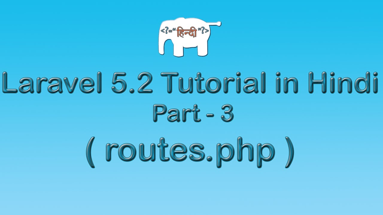 Laravel 5 Tutorial for Beginners in Hindi ( routes.php ) | Part-3