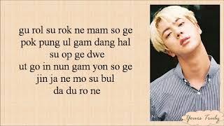 Jin (BTS 방탄소년단) - Epiphany (Easy Lyrics)