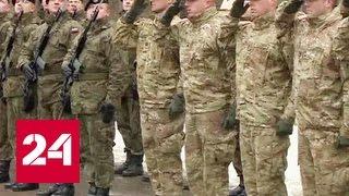 НАТО у наших границ: стоит ли бояться очереднего бряцанья оружием в Польше и Прибалтике