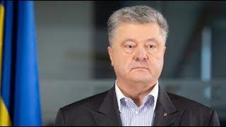 Брифінг Петра Порошенка після зустрічі керівництва парламенту з лідерами фракцій та груп