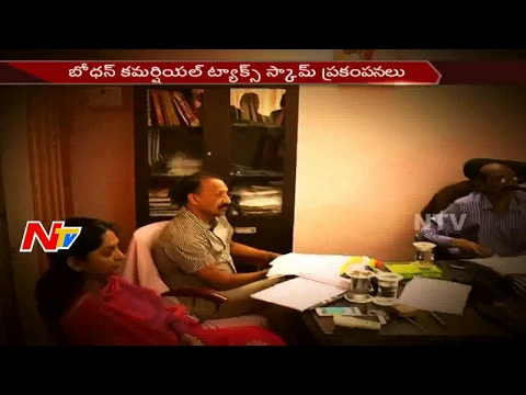 Commercial Tax Officers Scam Busted In Bodhan    Off The Record    NTV