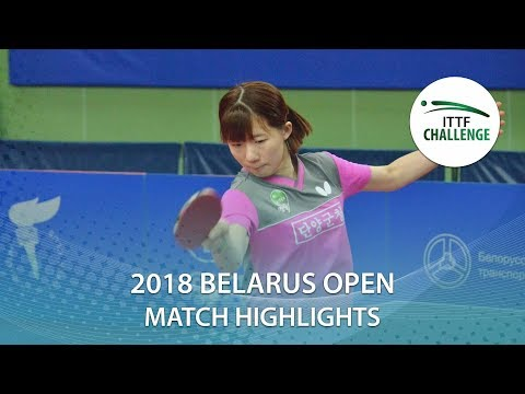 Bernadett Balint vs Kim Jinhye | 2018 ITTF Challenge Belarus Open Highlights (Group)