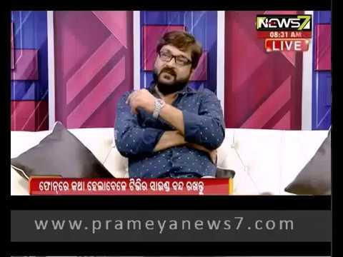 BREAKFAST ODISHA with Actor Bhagaban Behera