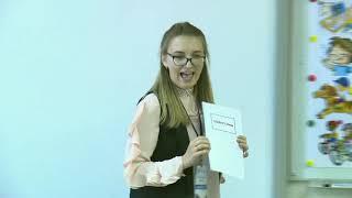 Урок английского языка, Жукова Е. В., 2018
