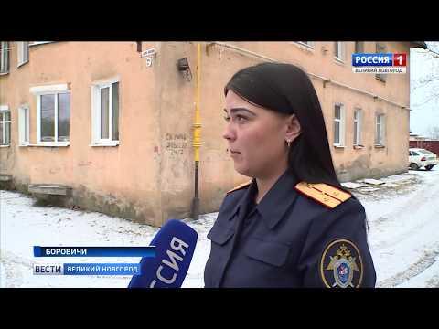 ГТРК СЛАВИЯ Гибель детей в Боровичах  02 12 19