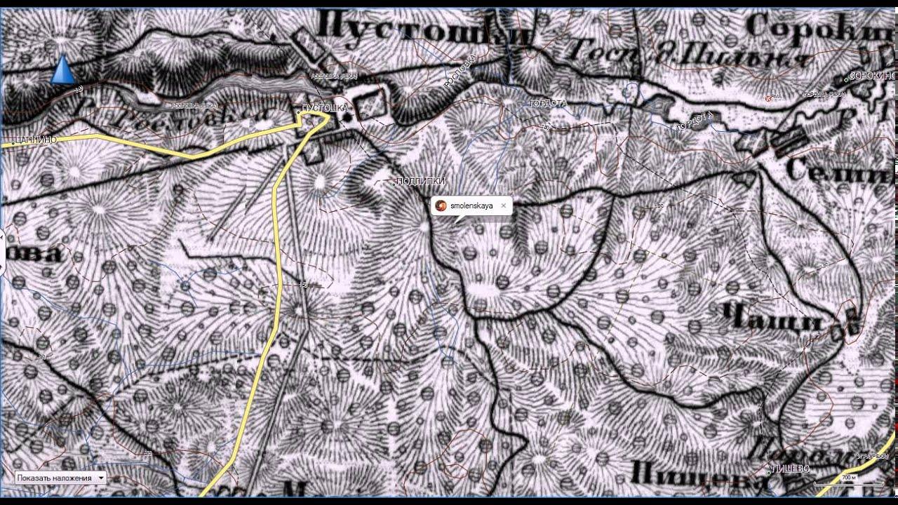 Старые карты смоленской губернии шуберта 2 евро 2003