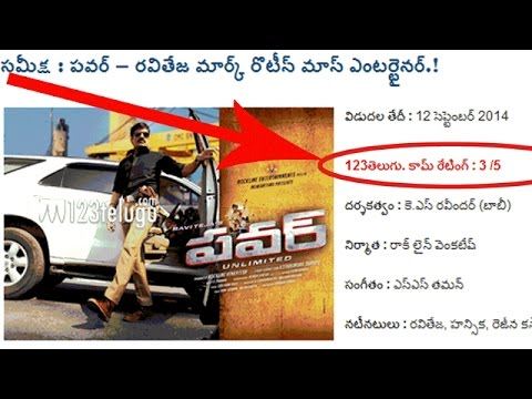 Ravi Teja Power Movie Telugu Review - Ravi Teja, Hansika, Re