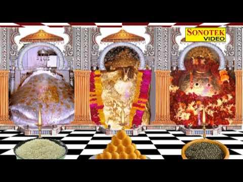 Saja PretRaj Darbar Balaji Ke Mandir Mehandipur Dham Aaie Balaji Tere Liye Rajbala Bahudurgarh, Nard