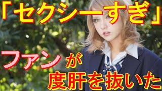 """石川恋の""""イチャイチャ""""ベッドシーンに絶賛の声 「脱ビリギャル」なるか..."""