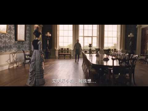 瘋戀佳人 (Far from the Madding Crowd)電影預告