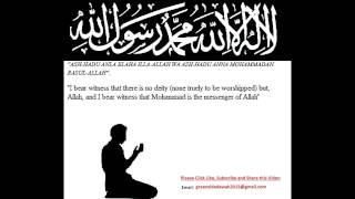 Quran Surah 005 - Al-Maidah