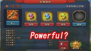 王國紀元 Lords Mobile - How Powerful is Kingslayer 荣耀之宝剑?