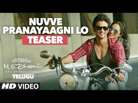 Nuvve Pranayaagni Lo Video Teaser || M.S - Telugu || Sushant Singh Rajput, Kiara Advani
