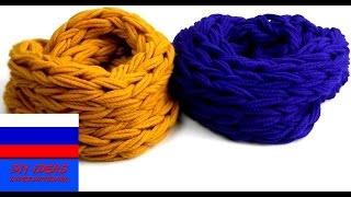 Шарф луп вязание шарфа только руками без спиц и крючка новинка на моем канале