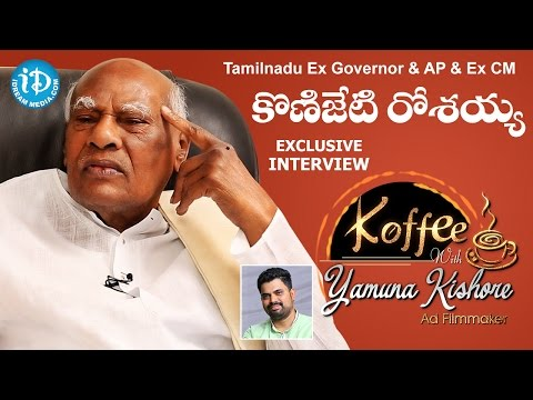 TN Ex-Governor & AP Ex-CM K.Rosaiah Exclusive Interview || Koffee With Yamuna Kishore #9