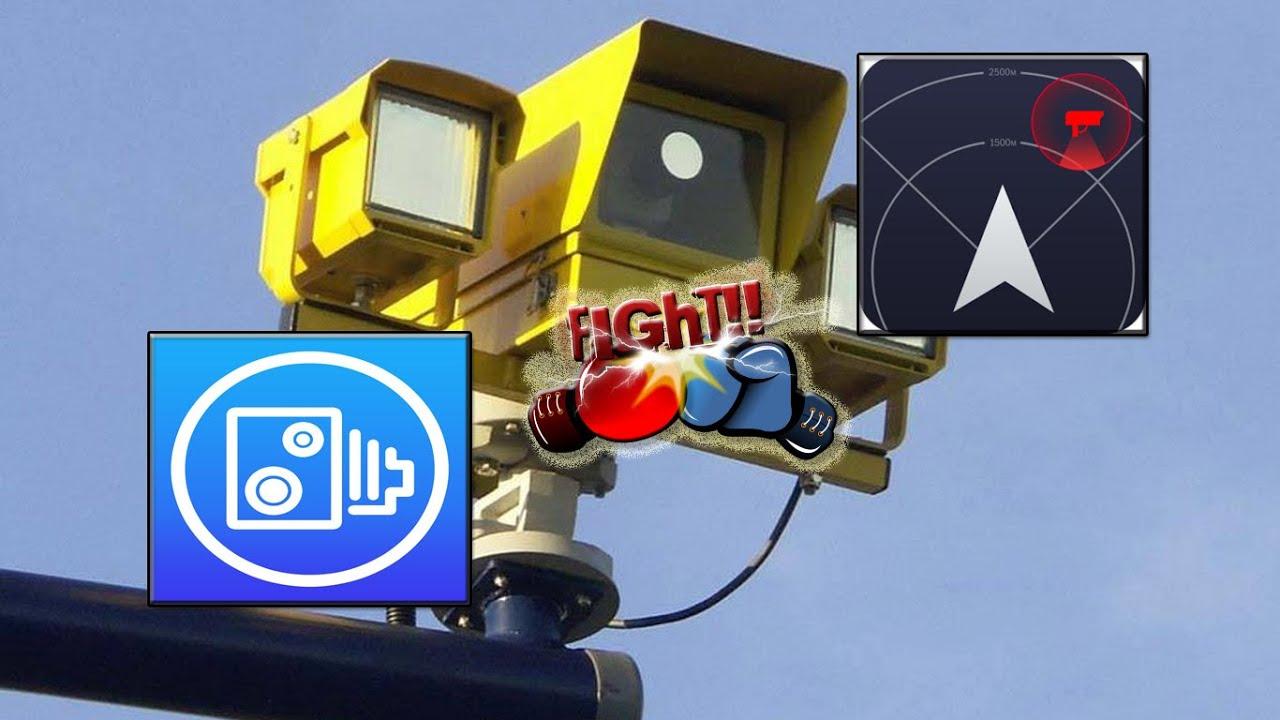 Mapcam скачать для андроид